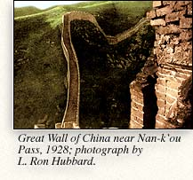 Great Wall of China near Nan-k'ou Pass, 1928; photograph by L. Ron Hubbard